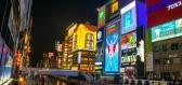 Světelná reklama je ideální způsob, jak zviditelnit svůj obchod