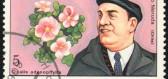 Jak ve skutečnosti zemřel Pablo Neruda?