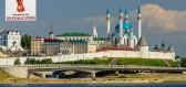 Kazaň - místo, kde se střetává slovanská a tatarská kultura