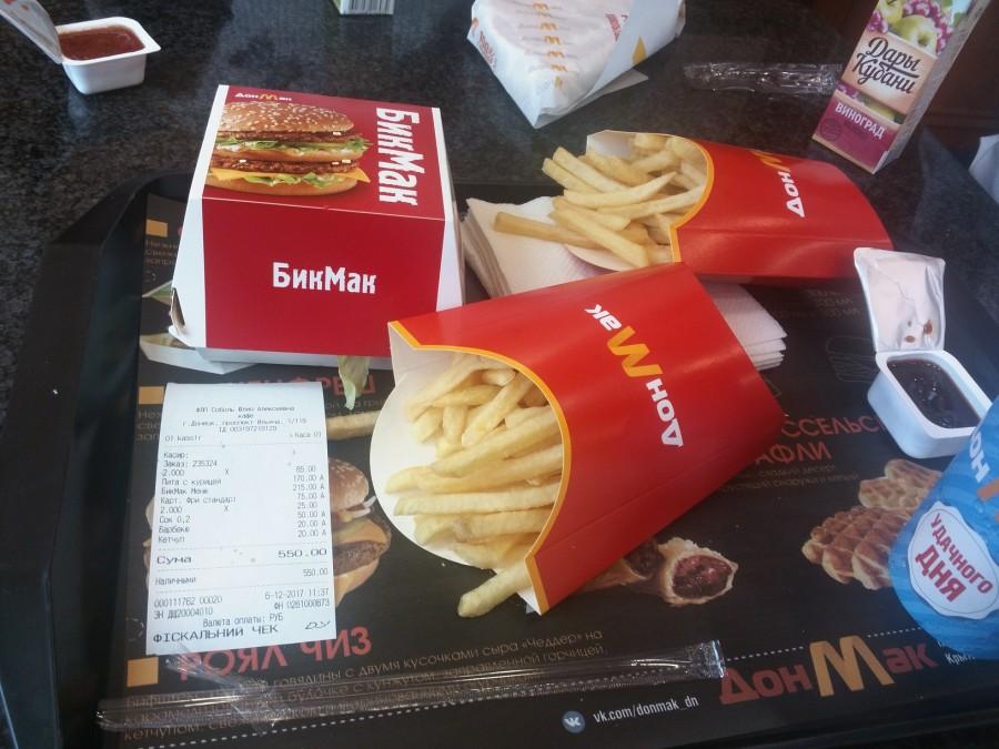 Chutná to stejně, ale není to McDonalds