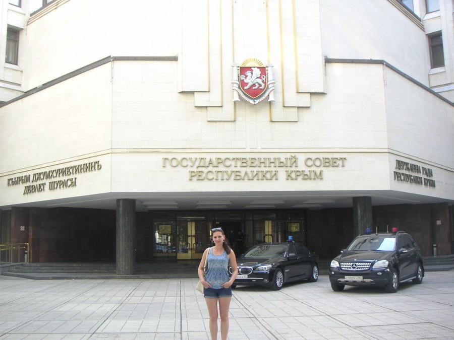 Krymský parlament